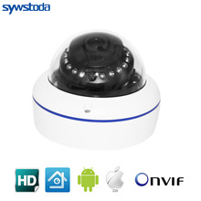 48V POE1080 2.0MP IP Camera Dome Camera P2P Onvif Security Camera Vandalproof Alarm Email Night Vision Network Camera 1080P 960P цена в Москве и Питере