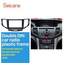 Seicane Lussureggiante 2 Din Autoradio Fascia per il 2010 Honda Accord Europa/Spirior/ACURA SR9 Trim Installa Frame Dash Kit Pannello Con Cornice