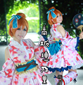 Love Live Kousaka Honoka cute yukata Dress Cosplay Costume Halloween costume for women