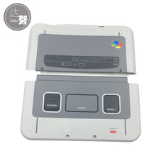 For SNES  Limited  Housing Shell Case For New 3DS XL LL 2015 Front Back Faceplate For Nintendo New3DSXL