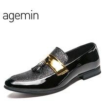 Agemin 고품질 보세 암소 가죽 신발 남자 2018 통풍 패션 남성 신발 남성 캐주얼 신발에 캐주얼 브랜드 뉴 슬립