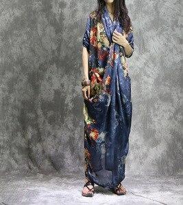 Image 3 - נשים מודפס אופנה קיץ 2 חתיכות חליפת שמלת (מחוץ ובתוך אפוד שמלת) גבירותיי Loose מודפס שמלות