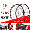 2018 HOT Sale 700C Carbon Drum Wheels Bmx Road Bicycle Wheel V Brake Aluminium Road Wheelset