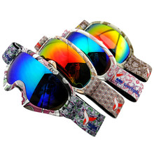 2016 Hot Professional Ski Gogles Double Lens UV400 Anti fog Ski font b Glasses b font