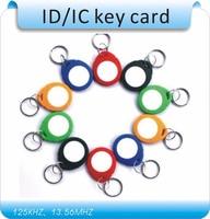 Free shipping 100pcs 6# t5557/T5577 keychain card heterosexual card/ Re_Writable 125Khz RFID