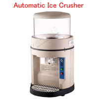 Electric Ice Crushing Machine Automatic Ice Crusher Powerful Ice Crushing Machine Ice Shaver YM 580