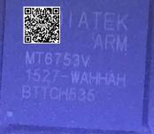 3 pçs/lote MT6753V CPU