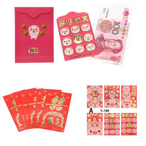 Red Envelope Wedding New-Year Tradition Chinese 1pack Gift To Hongbao Present Fill-In-Money