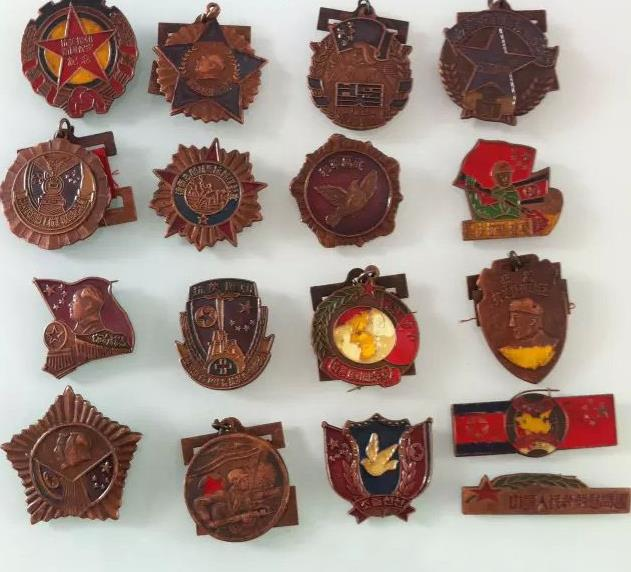 Rare established by the Peoples Republic of China (1950--1953) medal, 17piece / pack, beautif cab designed,handmade crafts