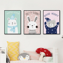 Bianche Wall Cute Cartoon Animals and Phrases Canvas Art Print Poster Picture Mural Home Decoration Children Bedroom