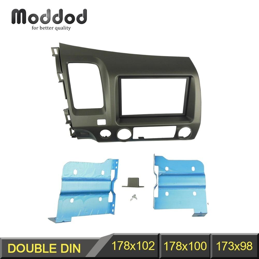 Double Din Radio Fascia for Honda Honda Civic 2007+ DVD Stereo CD Panel Dash Mounting Installation Trim Kit Face Frame Bezel