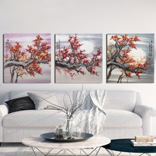 3pcs Traditional Chinese Plum Canvas Art Print Triptych Painting Poster Wall Pictures For Home Decoration Decor No Frame