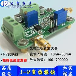 IV Conversion Amplifier IV Conversion Photoelectric Amplifier MA Current-to-Voltage OPA657 Weak Amplification