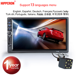 Hippcron Auto Radio MP5 2 Din Bluetooth HD 7 Touch Screen Stereo 12V FM ISO Power Aux Eingang SD USB Mit/Ohne Kamera