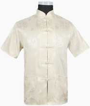 Горячая распродажа бежевый новинка хомбре Camisa китайский мужская рубашка шелковый атлас кунг-фу с коротким рукавом костюм размер sml XL XXL XXXL M0017