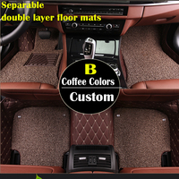 Separable double layer custom car floor mats for Volvo C30 S40 S60L S80L V40 V60 XC60 XC90 carpet floor liner 3D car styling