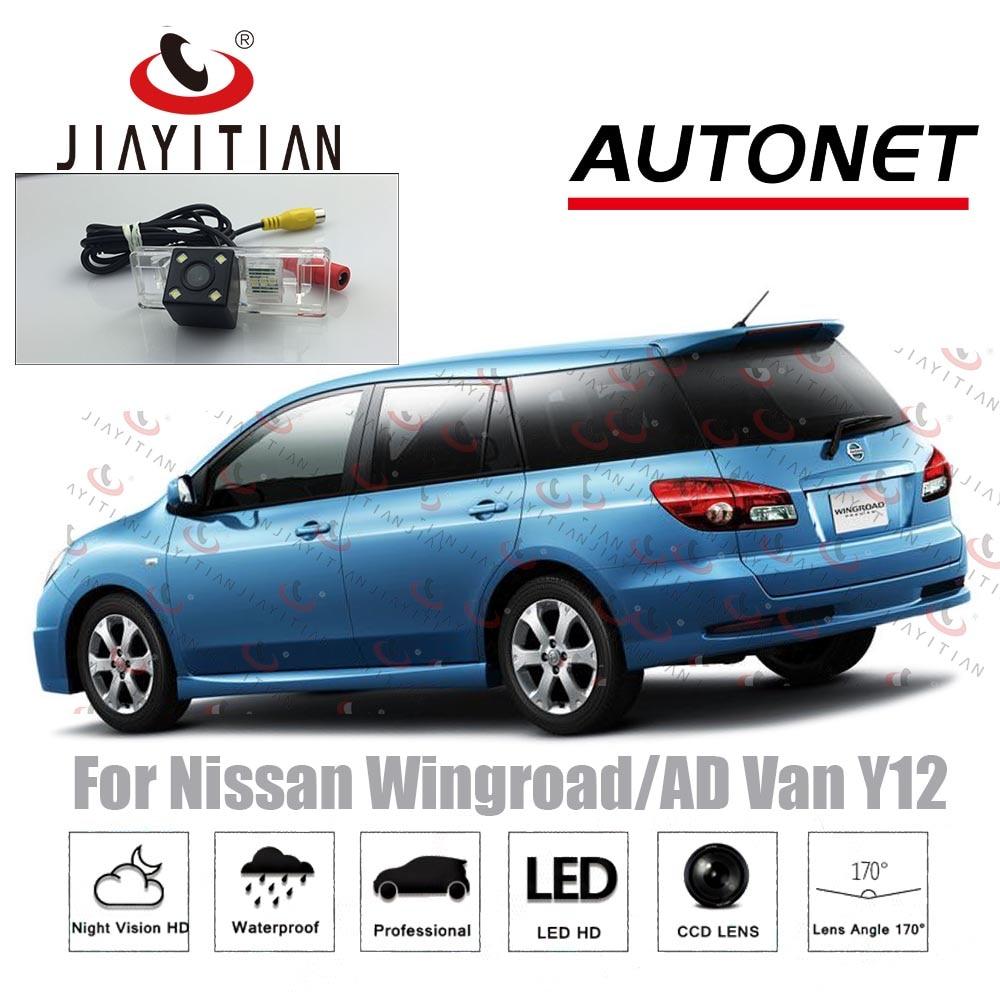 Nissan       Wingroad       Wiring       Diagram     Schematics Online