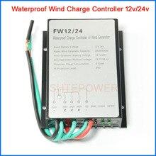 300 W/600 W 12 V/24 V ветряной турбины генератора контроллер заряда Водонепроницаемый регулятор ветрового генератора электротехническое оборудование аксессуары