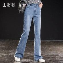 2a6f943cb01 Расклешенные джинсы женские джинсы брюки винтажная женская одежда 2019  Весна с высокой талией брюки клеш Джинсы стрейч Широкие д.