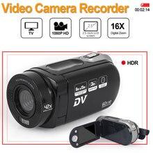 D60 Digital Camera 16X 16MP 2.5 Inch Rotatable Screen Electr