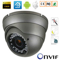 CCTV 2MP IP Camera 1080P Full HD camera IP outdoor p2p Metal IR Dome Night Vision Waterproof CCTV Camera IR CUT,ONVIF 2.4