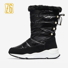 Z6 Women Winter Boots Waterproof Russian Style Brand Warm 2018 New Snow Boots # HW975-1(China)
