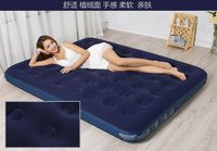 Outdoor Toy Kid Sleeping Pad Camping Air Inflatable Mattress Mat Pad Cushion Soft Portable Home Use 183*203*22cm