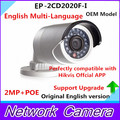 OEM DS-2CD2020F-I(4mm) HIKVISION Orignal English Version IP camera 2MP Security Camera POE Onvif Network camera P2P IP67 HIK
