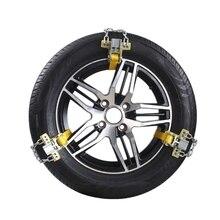 1PC Auto Anti-skid Steel Chains Car Skid Belt Snow Mud Sand Tire Clip-on Chain