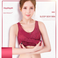 Newly Wireless Front Cross Side Buckle Lace Lift Bra Breathable for women dropshiping