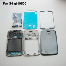 Original Replacement Parts For Samsung Galaxy S4 i9500 housing full set Cover Carcase case s4 Accessories & Outer Glass