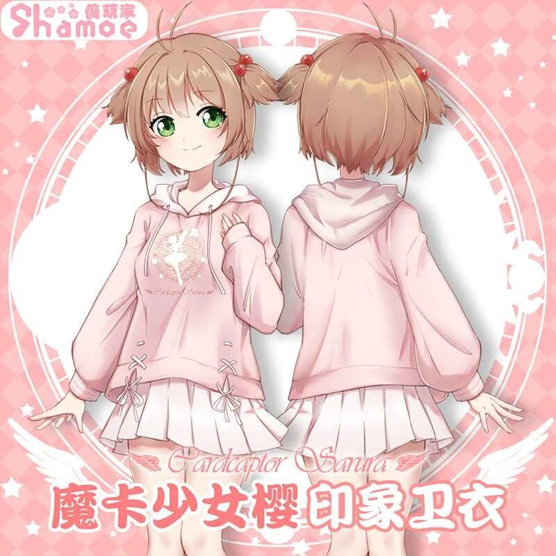 Limited Anime Card Captor Sakura Kinomoto Cosplay Autumn Winter Lolita Hooded Tops Sweet Pink Hoodies Coat Gifts cartoon