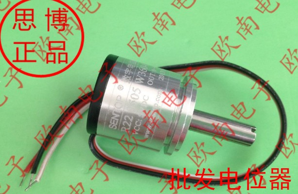 все цены на [VK]  ORIGINAL R22 0505 W360  sakae SENTOP Digital potentiometer SWITCH онлайн