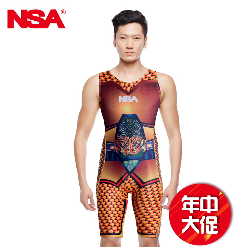 ФОТО Nsa Piece Sleeveless Triathlon Suit For Men And Women Running Swimsuit Apparel 4230