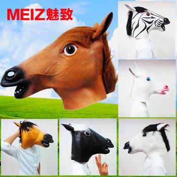 The dog Ma Jun mask headgear props horse Mask Halloween Dog Ma Jun animal caps