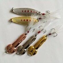 Металлическая ложка, приманка, 5 шт./лот, набор рыболовных наживок, 10 г, 15 г, 20 г, снасти для ловли окуня, воблеры, ВМС, перья, крючки, Спиннербейт, жесткая приманка