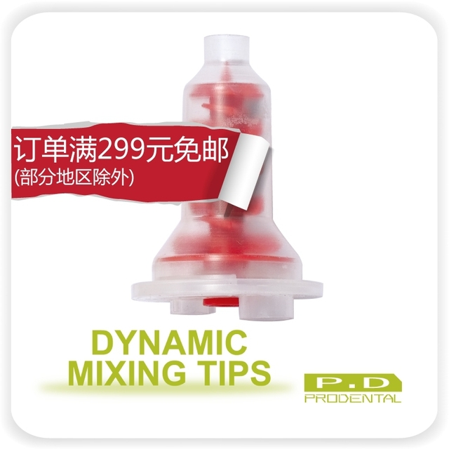 20 Pieces Dental Consumable Materials Silicone Dynamic Mixing Tips Fits Pentamix Type Mixing Machine