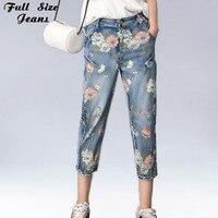 Summer Korean High Waist Vintage Floral Print Denim Jeans Loose Harem Pants Large Size Croped Capris