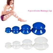 4個水分吸収抗セルライト真空カッピングカップシリコーン家族顔治療カッピングカップ足ケアツール
