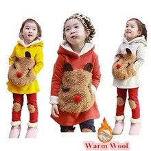 Cute Children Clothing Sets Winter Warm Girl Clothes Thicken Sweatshirt Leggings Suit Cartoon Panda Bear Kids Coat Pants Set