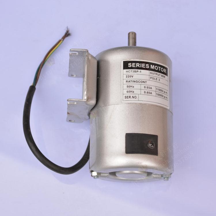 GK26 1A Motor de máquina de coser 220 V 50/60Hz 0.65A 90 W ¡aproximadamente 11000 RPM, Polo 2, gran calidad, motor más cercano de bolsa muy caliente para la venta!-in Máquinas de coser from Hogar y Mascotas    1