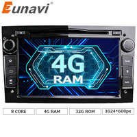Eunavi HD 1024X600 옥타 코어 2din 안드로이드 6.1 자동차 DVD 플레이어 오펠 코르사 벡 C D Meriva Vivaro Tigra 시그넘 라디오 GPS 네비게이