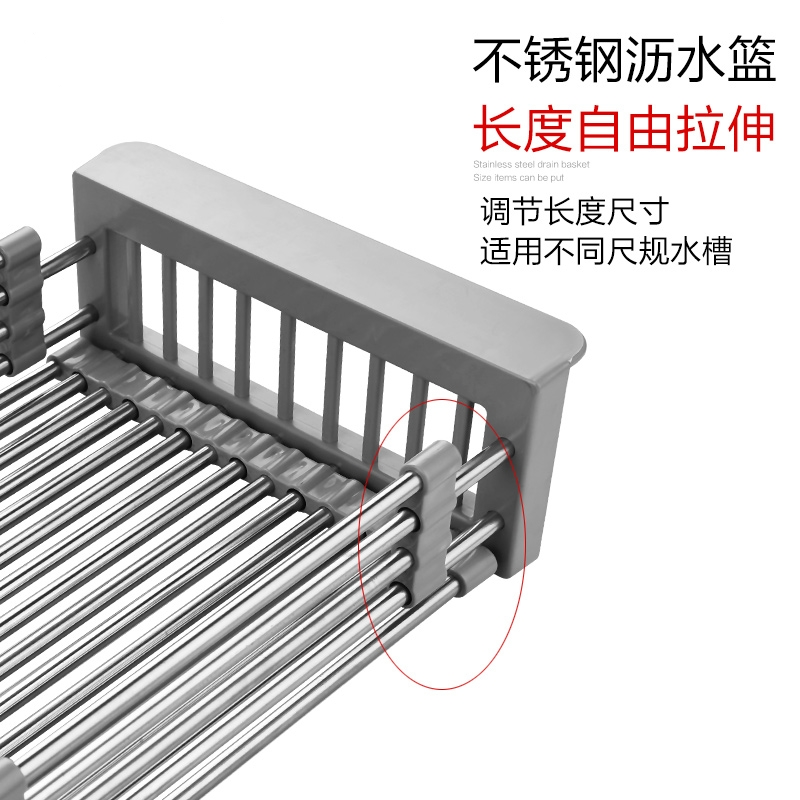 Household Kitchen Sink drain basket, stainless steel kitchen Strainers, retractable 315-465mm,Kitchen sink accessories