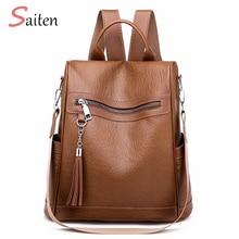 Рюкзак для женщин Модный женский рюкзак женский кожаный с кисточками мульти-функция студенческие сумки цепь сумка на плечо сумка женская сумка