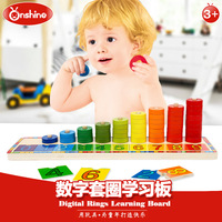 Onshine Wooden Toys Rainbow Digital Rings Learning Board Montessori Preschool Teaching Aids Math toys