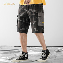 Tide brand hip hop men's summer new camouflage male ins harem pants tooling five points casual pants cotton
