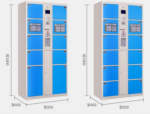 Electronic Intelligent Password Bar Code Fingerprint Locker Control Board Electronic Supermarket Lockers Cabinets