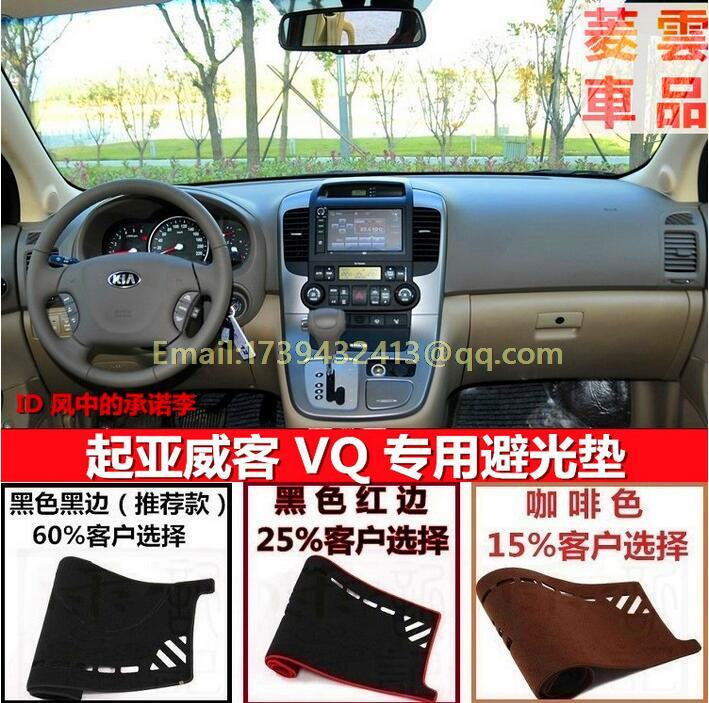dashmats car-styling accessories dashboard cover for KIA Grand Carnival R Sedona vq 2006 2007 2008 2009 2010 2011 2012 2013 2014 for kia sorento 2009 2010 2011 2012 2013 2014 chrome covers chromium styling car full window trim decoration auto accessories
