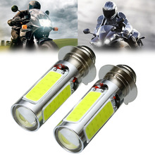 1 Pair 6000K 12V 20W White H6M COB LED Motorcycle Motor Bike ATV Headlight Fog Light Bulb PX15d P15D25-1