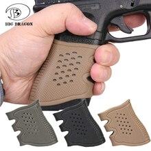 Новинка! Тактический пистолетный резиновый чехол для перчаток противоскользящий для большинства Пистолетов Glock Airsoft Охотничьи аксессуары вечерние